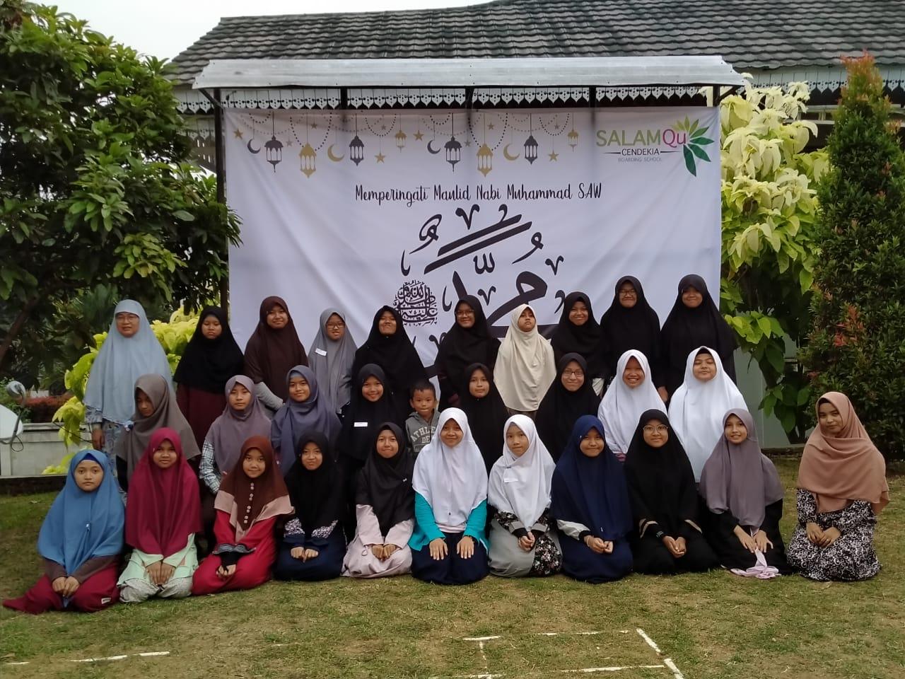 SMP SalamQu Cendekia